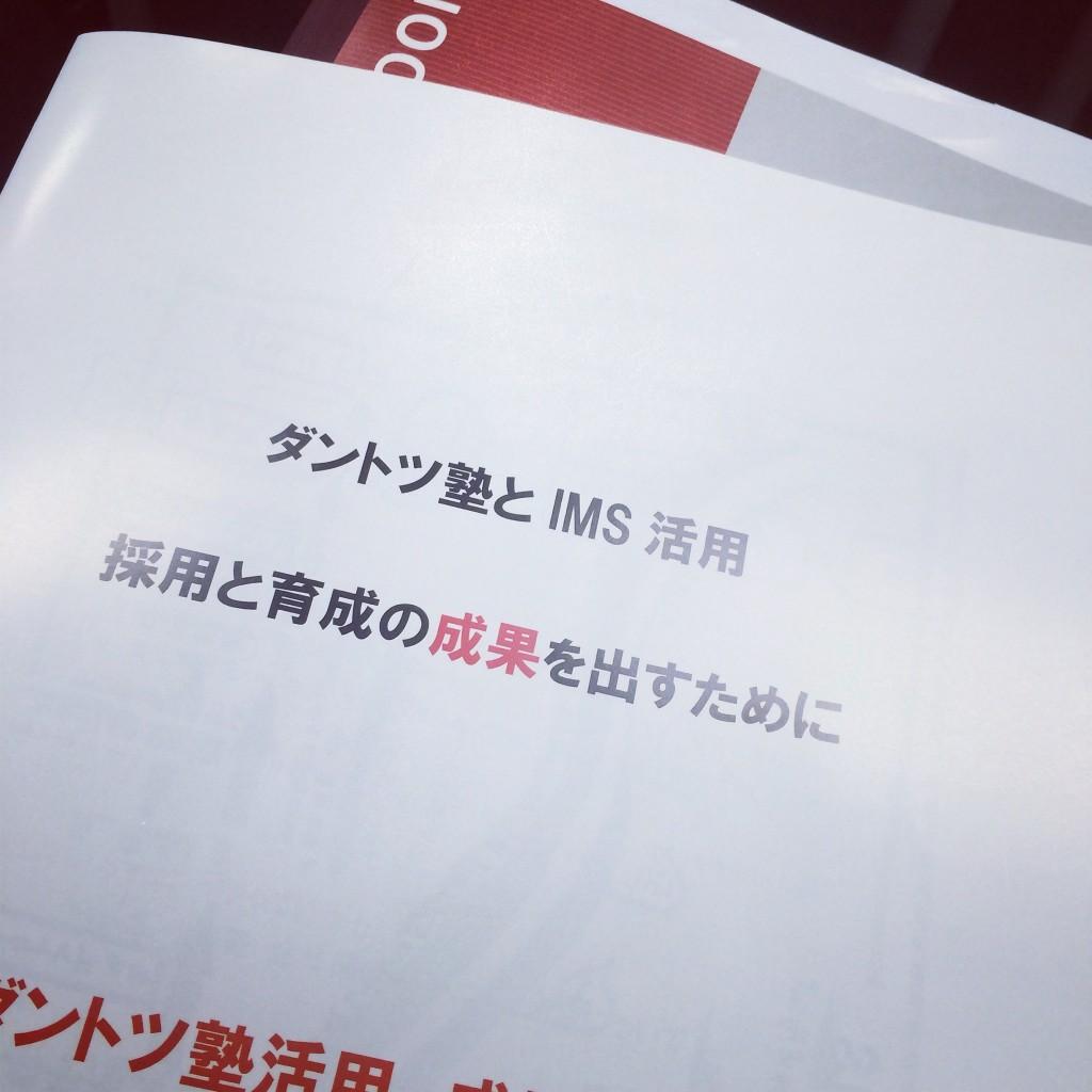 IMG_0795.JPG